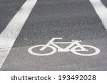 crossroad for bicycles  | Shutterstock . vector #193492028