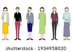 illustration set of a woman who ...   Shutterstock .eps vector #1934958020