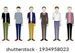 illustration set of a man who...   Shutterstock .eps vector #1934958023