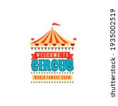 Invitation To Circus Show...