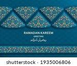 ramadan kareem background....   Shutterstock .eps vector #1935006806