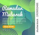 ramadan mubarak gradient...   Shutterstock .eps vector #1935052400