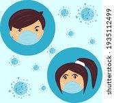 men and women wear masks in... | Shutterstock .eps vector #1935112499