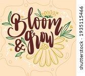 vector lettering typography...   Shutterstock .eps vector #1935115466