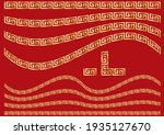 chinese traditional decorative... | Shutterstock .eps vector #1935127670