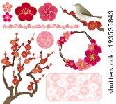 plum blossom | Shutterstock .eps vector #193535843