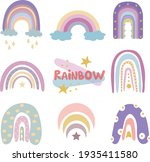 cute colorful rainbows set....   Shutterstock .eps vector #1935411580