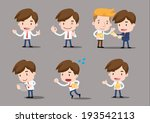 businessman series   salary man | Shutterstock .eps vector #193542113