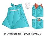box packaging die cut template... | Shutterstock .eps vector #1935439573