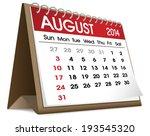 August Calendar 2014.