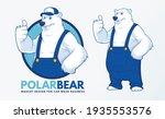 polar bear mascot design for... | Shutterstock .eps vector #1935553576