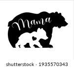 Mama Bear And Baby Bear...