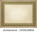 rectangular framework on dark...   Shutterstock . vector #1935618856