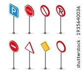 set of isometric standing road... | Shutterstock .eps vector #1935640036