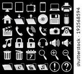 media icon set   Shutterstock . vector #193568594