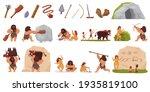 primitive people hunt vector... | Shutterstock .eps vector #1935819100