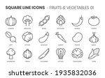 fruits and vegetables one ... | Shutterstock .eps vector #1935832036