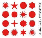 retro stars  sunburst symbols....   Shutterstock .eps vector #1935886933