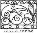 Decorative Architectural Detail
