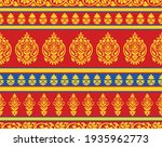 vector traditional asian... | Shutterstock .eps vector #1935962773