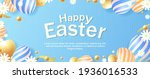 easter background design with... | Shutterstock .eps vector #1936016533