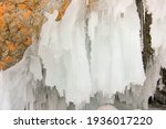 snow peak stems formed at the... | Shutterstock . vector #1936017220