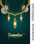 hanging lantern for ramadan...   Shutterstock .eps vector #1936022263