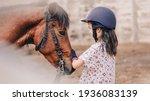 asian school kid girl with... | Shutterstock . vector #1936083139