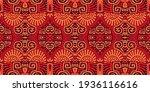abstract ethnic vector seamless ...   Shutterstock .eps vector #1936116616