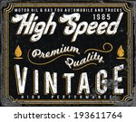 vintage gasoline   motor oil  ... | Shutterstock .eps vector #193611764
