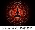 chakra concept. inner love ... | Shutterstock .eps vector #1936132090