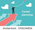 career planning. a man stands...   Shutterstock .eps vector #1936146826
