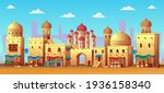 panorama of ancient arab city... | Shutterstock .eps vector #1936158340