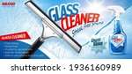 glass cleaner ad in 3d... | Shutterstock .eps vector #1936160989