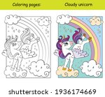 cute unicorn with wings flying...   Shutterstock .eps vector #1936174669