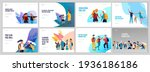landing page template with back ... | Shutterstock .eps vector #1936186186