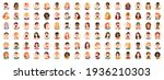 portraits and avatars of people ...   Shutterstock .eps vector #1936210303
