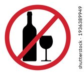 no alcohol sign isolated on... | Shutterstock .eps vector #1936389949