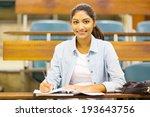pretty indian female university ... | Shutterstock . vector #193643756