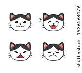 set of cat faces showing... | Shutterstock .eps vector #1936568479