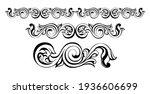 vector damask vintage baroque...   Shutterstock .eps vector #1936606699