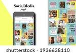social media puzzle template...   Shutterstock .eps vector #1936628110
