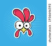 funny cock in pop art style   Shutterstock .eps vector #1936646593