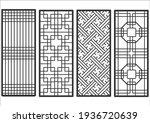 traditional korean ornament... | Shutterstock .eps vector #1936720639