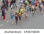 riga  latvia   may 18  ...   Shutterstock . vector #193676834