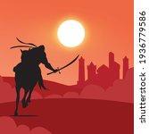 arabian knight horse in... | Shutterstock .eps vector #1936779586