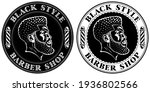 black style  barber shop. new...   Shutterstock .eps vector #1936802566
