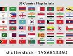 the good national flag of the... | Shutterstock .eps vector #1936813360