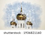 Watercolor Gold Domes Of The...