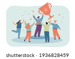 team of tiny office people...   Shutterstock .eps vector #1936828459